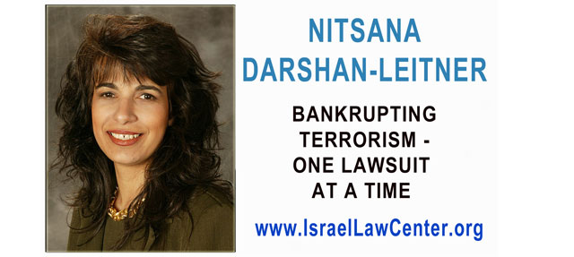 Nitsana Darshan-Leitner - Israeli Law Center - Surat HaDin